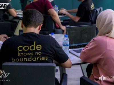Re:Coded's Tech Entrepreneurship Academy Calls for Promising Iraqi Tech Entrepreneurs