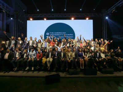 AUC VLab is Looking for Egypt's Next Innovators for their Startup Accelerator Program