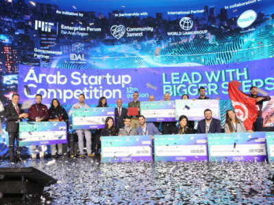 MITEF Startup Competition Is Open For Entrepreneurs In Saudi Arabia And The Arab World